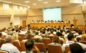 Past-Conferences